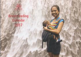 breastfeeding2017